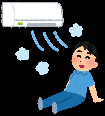 エアコンの快適な利用方法とは?