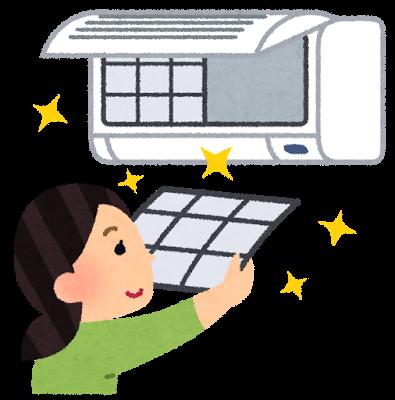 夏のエアコンは贅沢!?おすすめの電気代節約への4ステップとは?