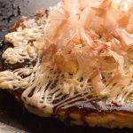 お好み焼きの種類とは?大阪のお好み焼きと広島風お好み焼きの違い!