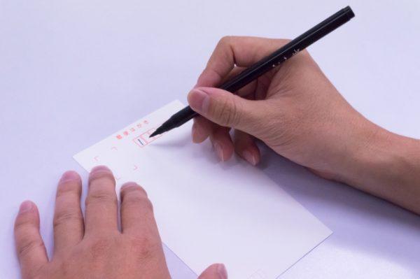 年賀状の宛名を上手に書くには?