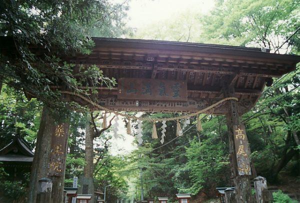 東京都:高尾山(たかおさん)