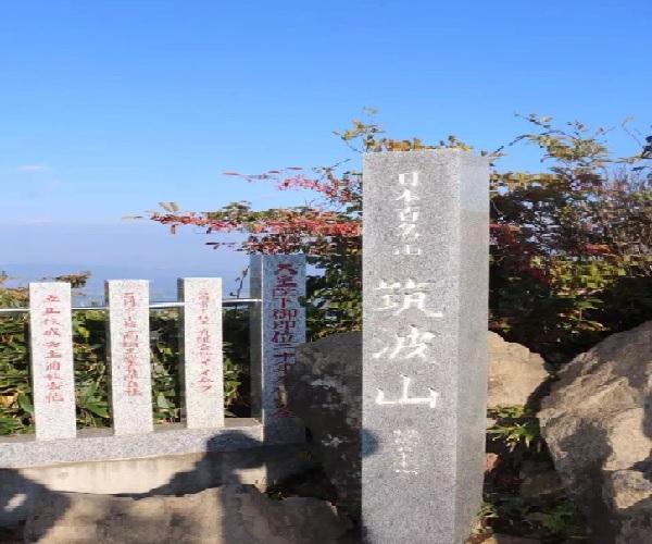 茨城県:筑波山(つくばさん)