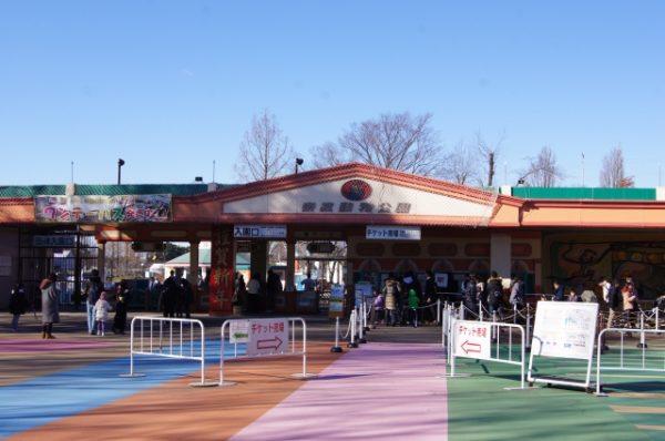 東武動物公園:埼玉県