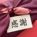 敬老の日にはどんなメッセージを贈る?お祝いの言葉やカード文例集