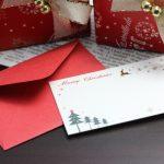 クリスマスカードで恋人に贈るメッセージとは?英語版と例文集