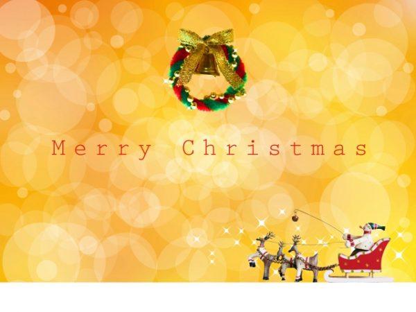 彼女へ贈るクリスマスカードメッセージ例文集