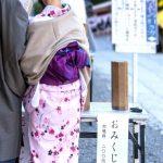 カップルで初詣デートはどこへ行く!?関東の穴場パワースポット8選