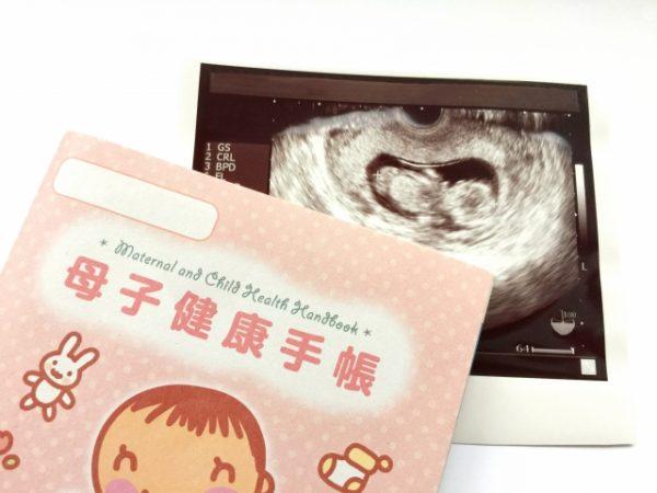 お腹の赤ちゃんへの影響は大丈夫なの?
