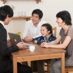 学資保険とはどんなもの!?学資保険のメリットデメリットと選び方